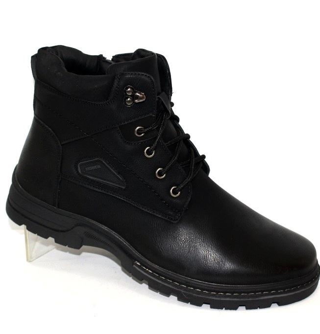 Мужские зимние ботинки баталы с 46 по 49р