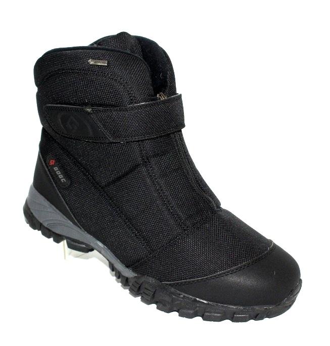 Купить ботинки зимние LIBANG. Обувь мужская - Туфелек