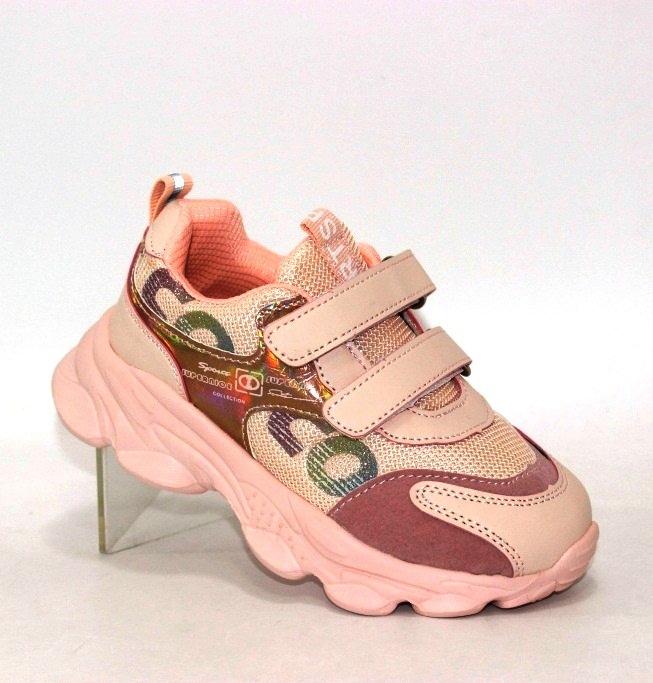 Купить розовые кроссовки для девочки T7418-F в Киеве и Украине спортивная обувь кроссовки кеды киев