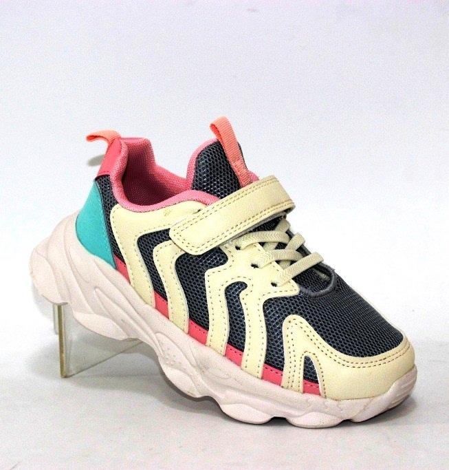 Детские бежевые кроссовки для девочки