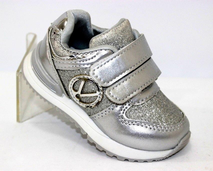 Обувь для самых маленьких, кроссовки для девочки, интернет магазин в Украине