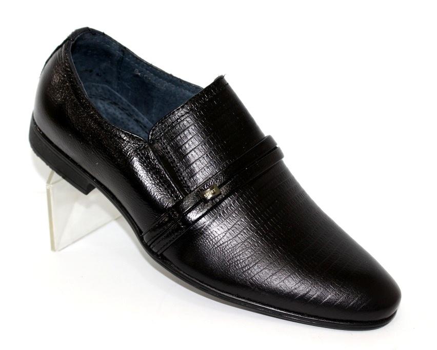 Купить подростковые туфли для мальчика в интернет-магазине в Киеве