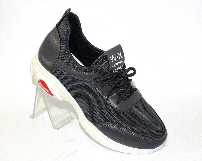 купити кросівки, купити жіночі кросівки, кросівки київ, кросівки онлайн, інтернет-магазин