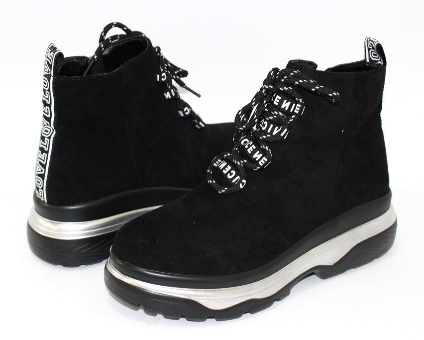 Молодёжные демисезонные полусапожки купить в Киеве, женская демисезонная обувь Украина 5