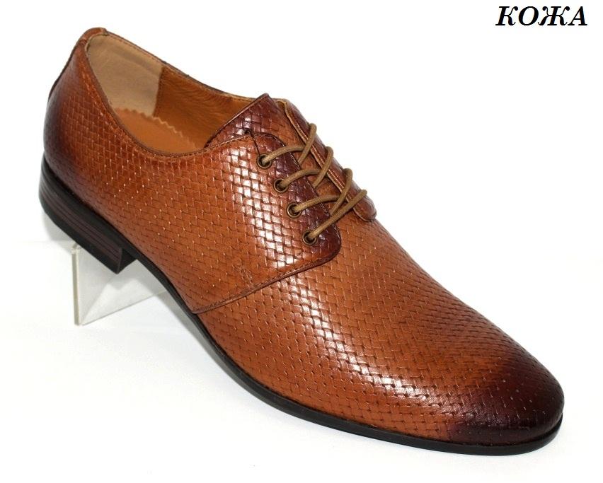 Купити чоловічі класичні туфлі в рудому кольорі натуральна шкіра