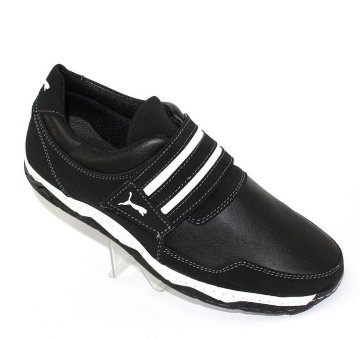 Мужские туфли - купить в Киеве, туфли для мужчин на липучках, качественная обувь для мужчин