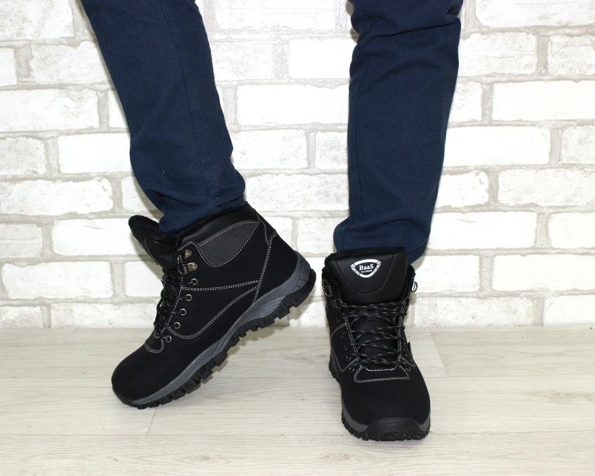 Трекинговая обувь - мужская спортивная обувь в розницу 4