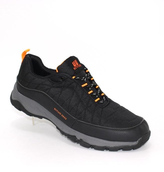 Мужские кроссовки больших размеров - купить в интернет магазине по доступной цене в Украине