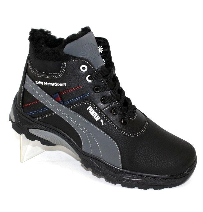 Ботинки зимние мужские на молнии и шнурках украинского производства