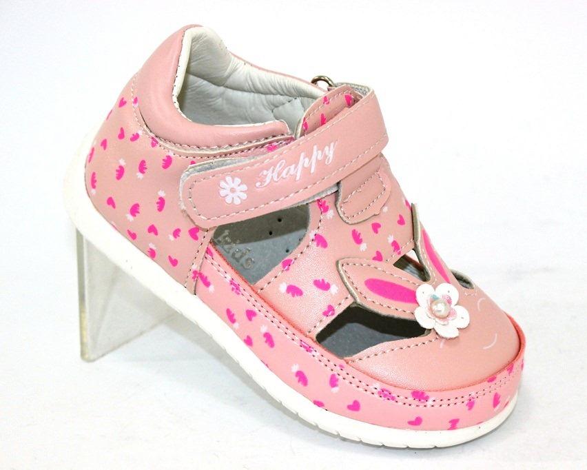 Купити дитячі босоніжки в Києві, Полтаві, дитячі сандалі інтернет-магазин взуття Україна