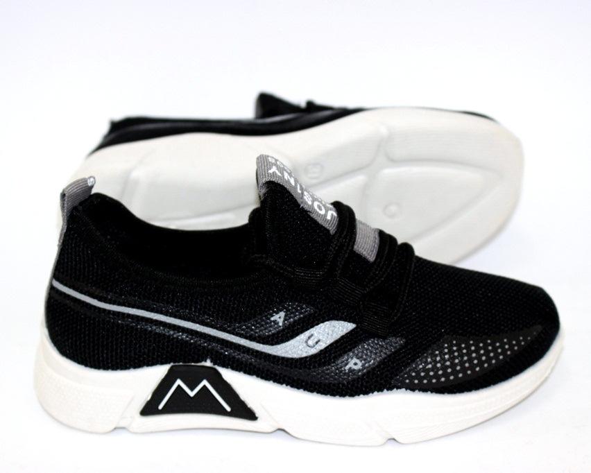 Купить Текстильные кроссовки для мальчика 203-4 по смешным ценам Киев может с доставкой 9