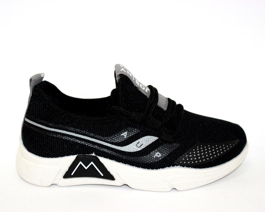 Купить Текстильные кроссовки для мальчика 203-4 по смешным ценам Киев может с доставкой 3