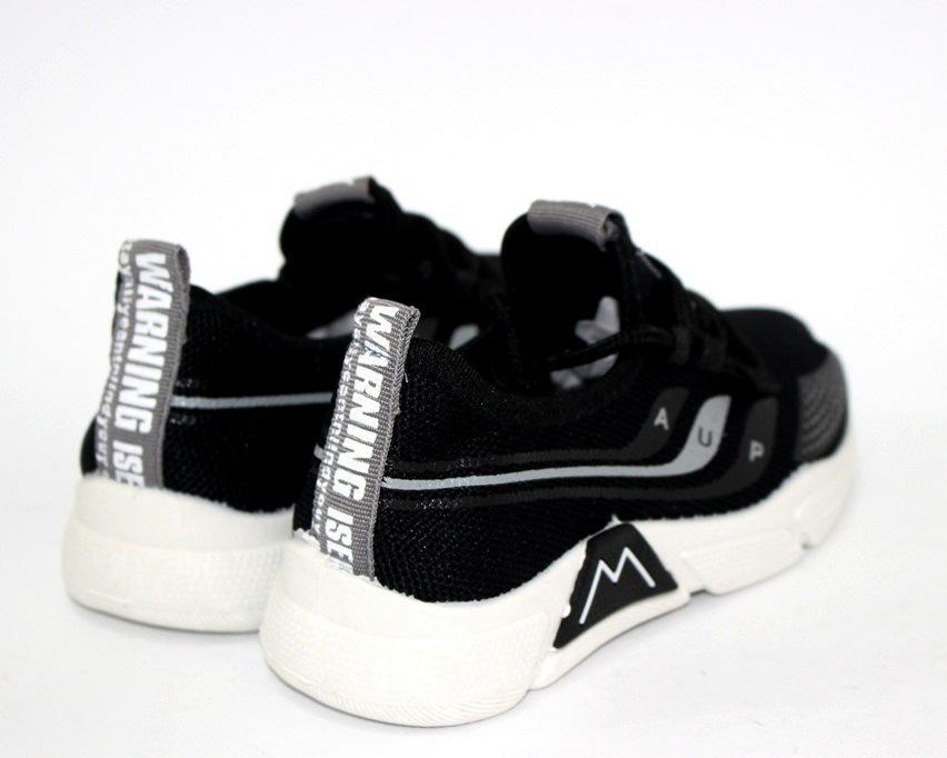 Купить Текстильные кроссовки для мальчика 203-4 по смешным ценам Киев может с доставкой 6
