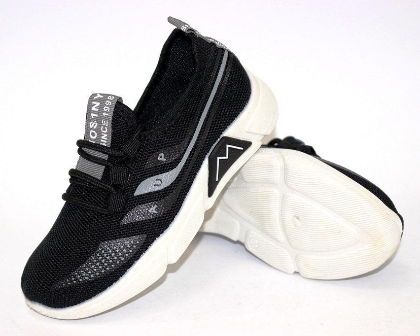Купить Текстильные кроссовки для мальчика 203-4 по смешным ценам Киев может с доставкой 7