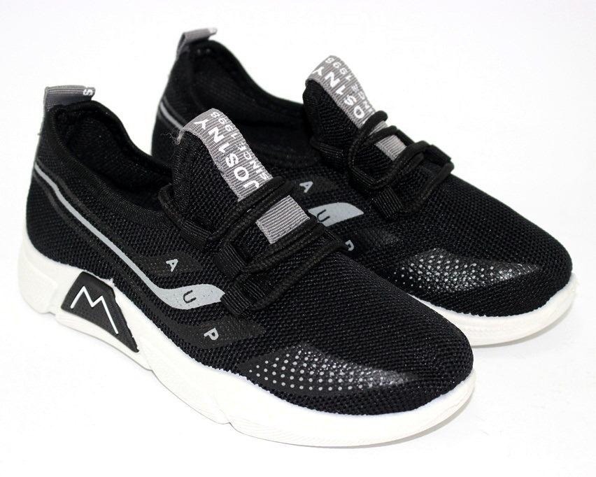 Купить Текстильные кроссовки для мальчика 203-4 по смешным ценам Киев может с доставкой 8
