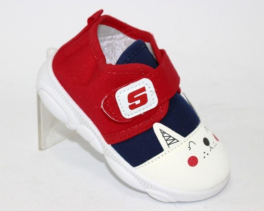 купити дитячі кросівки, інтернет-магазин дитячого взуття в Києві, Луганську, в Україні, взуття ТОМ