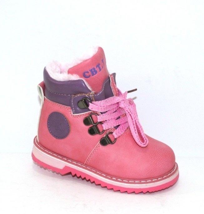 Тёплые зимние ботинки для девочек размеры 23 24 25 26 27 28