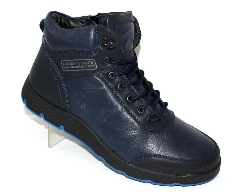 Обувь в розницу, мужские зимние ботинки заказать в интернет-магазине
