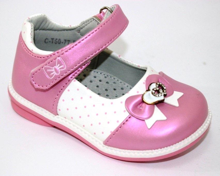 туфлі для дівчинки, взуття для садка, купити туфлі дитячі, мокасини дитячі, балетки дитячі, інтернет-магазин дитячого взуття