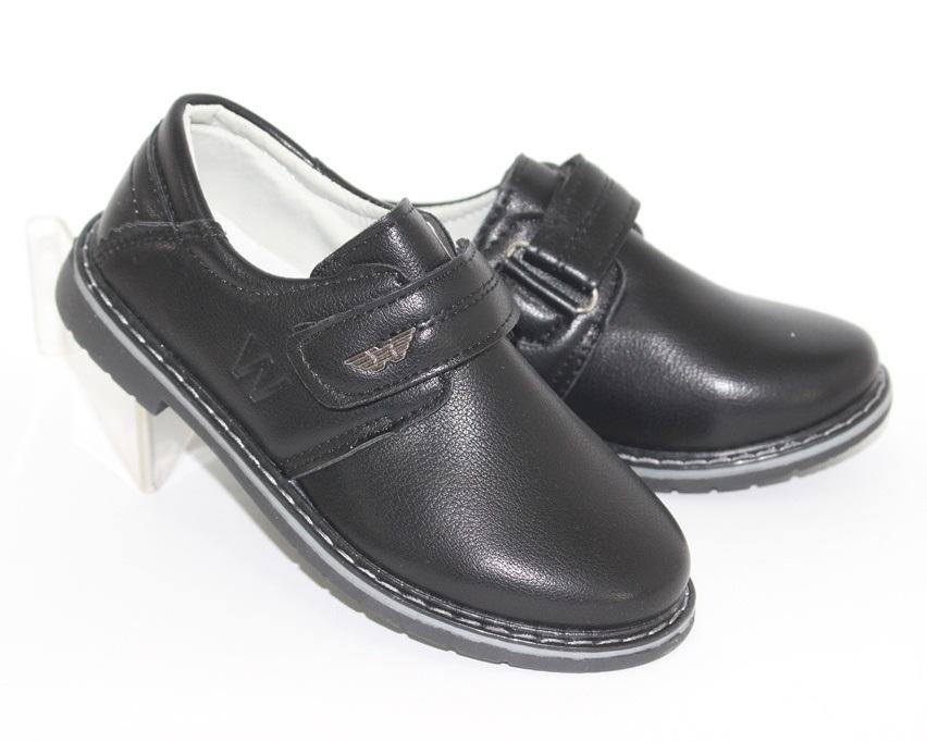 Купить школьную обувь в интернет-магазине в Украине