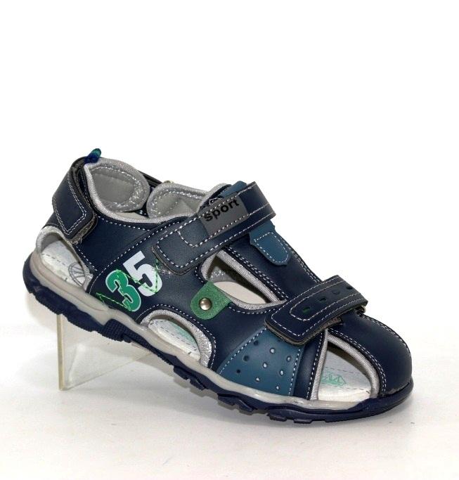 Купить 29-38 школа Солнце 8JZ721B. Обувь для мальчиков - Туфелек