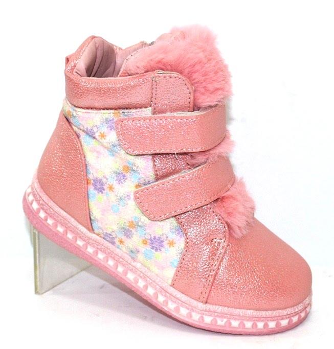 """Красивая детская зимняя обувь в интернет магазине """"Туфелек"""""""
