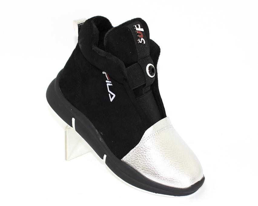 Купить детские сникерсы, модная детская обувь на сайте Туфелек 1