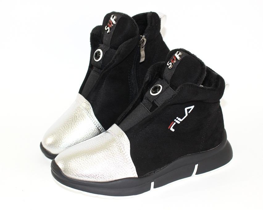 Купить детские сникерсы, модная детская обувь на сайте Туфелек 5