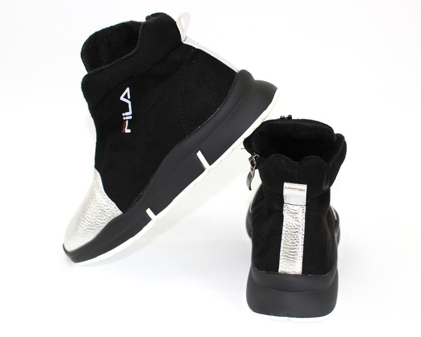 Купить детские сникерсы, модная детская обувь на сайте Туфелек 10