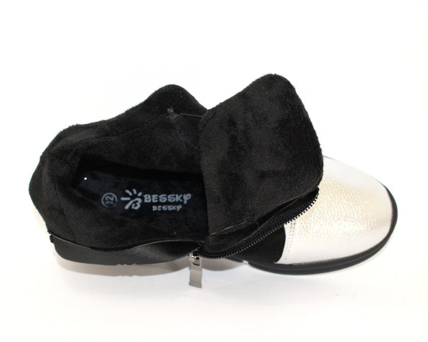 Купить детские сникерсы, модная детская обувь на сайте Туфелек 9