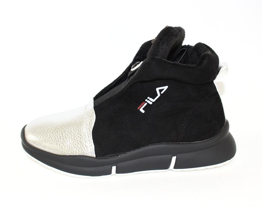 Купить детские сникерсы, модная детская обувь на сайте Туфелек 6