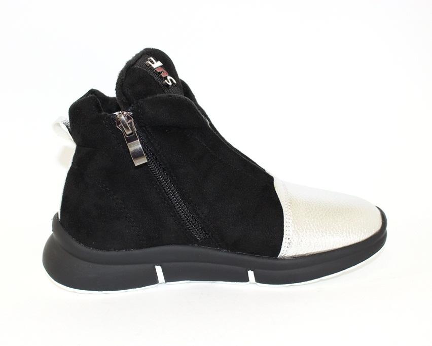 Купить детские сникерсы, модная детская обувь на сайте Туфелек 8