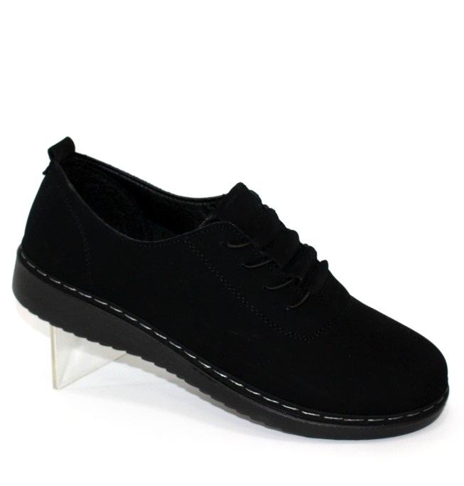 Жіночі замшеві комфортні туфлі великих розмірів