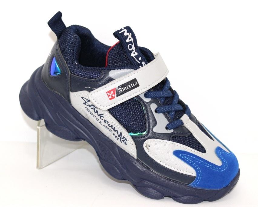 Дитячі кросівки Київ, купити дитяче взуття, інтернет-магазин взуття