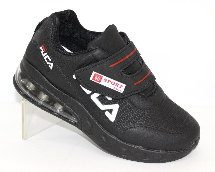 Купити дитяче взуття для хлопчиків, кросівки для хлопчика, акції, взуття онлайн доступні ціни