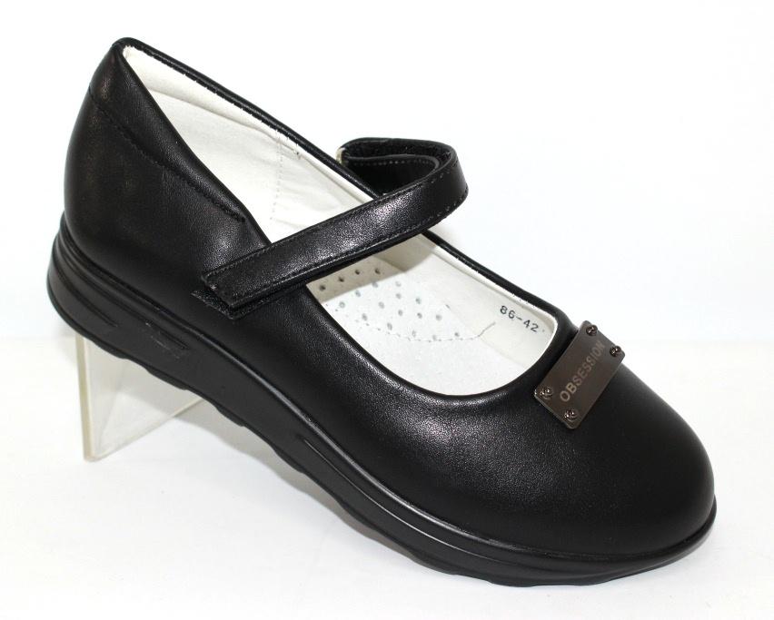 Детские туфли, купить обувь для девочки, интернет-магазин Украина