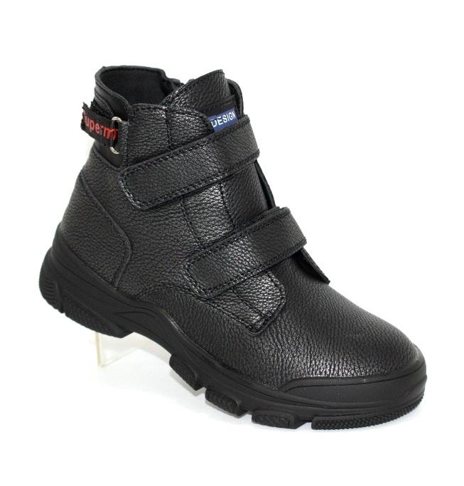 Осенние ботинки на липучках и молнии для мальчиков размеры 31 32 33 34 35 36