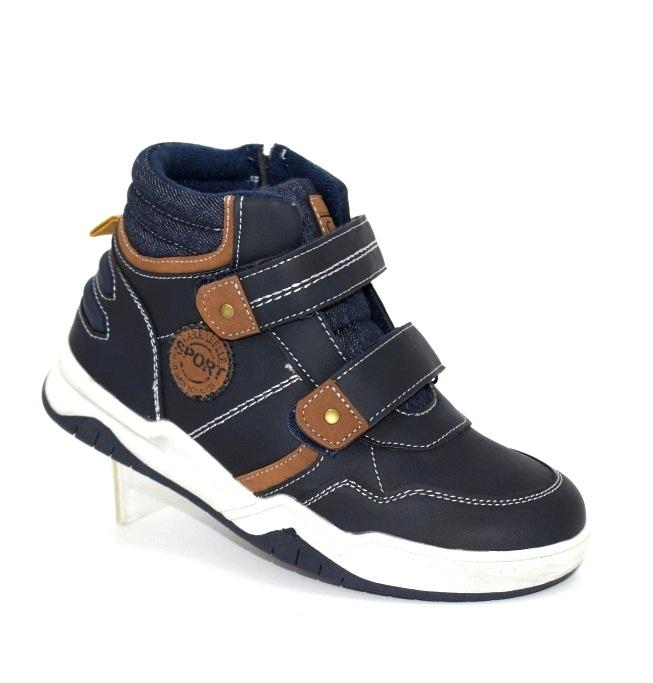 Синие спортивные мальчуковые ботинки на липучках и змейке для мальчиков