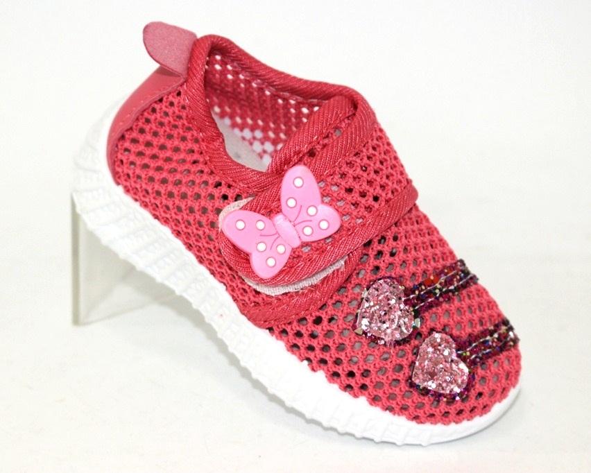 Купити дитячі кросівки Київ, Чернігів, інтернет магазин взуття, взуття для дітей