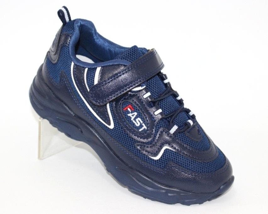 Купить кроссовки на липучках для мальчика  C91111-1 по смешным ценам Киев может с доставкой 1