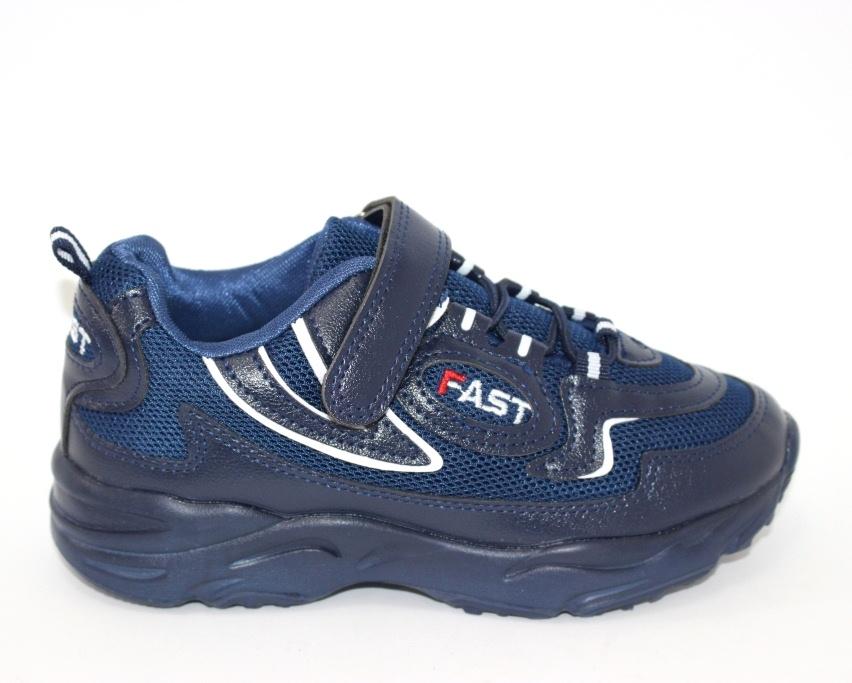 Купить кроссовки на липучках для мальчика  C91111-1 по смешным ценам Киев может с доставкой 3