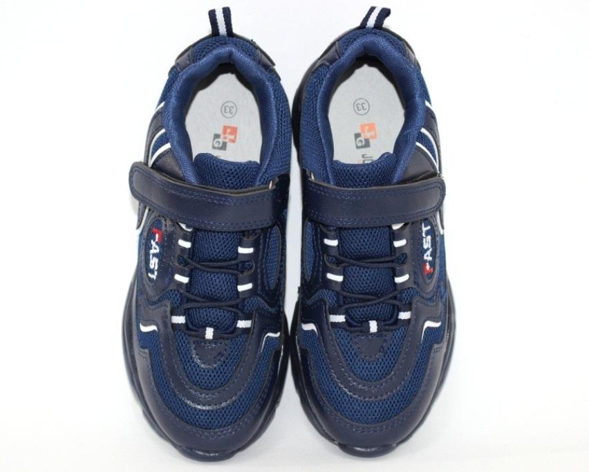 Купить кроссовки на липучках для мальчика  C91111-1 по смешным ценам Киев может с доставкой 4
