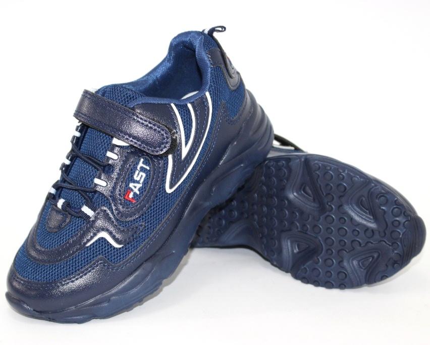 Купить кроссовки на липучках для мальчика  C91111-1 по смешным ценам Киев может с доставкой 2