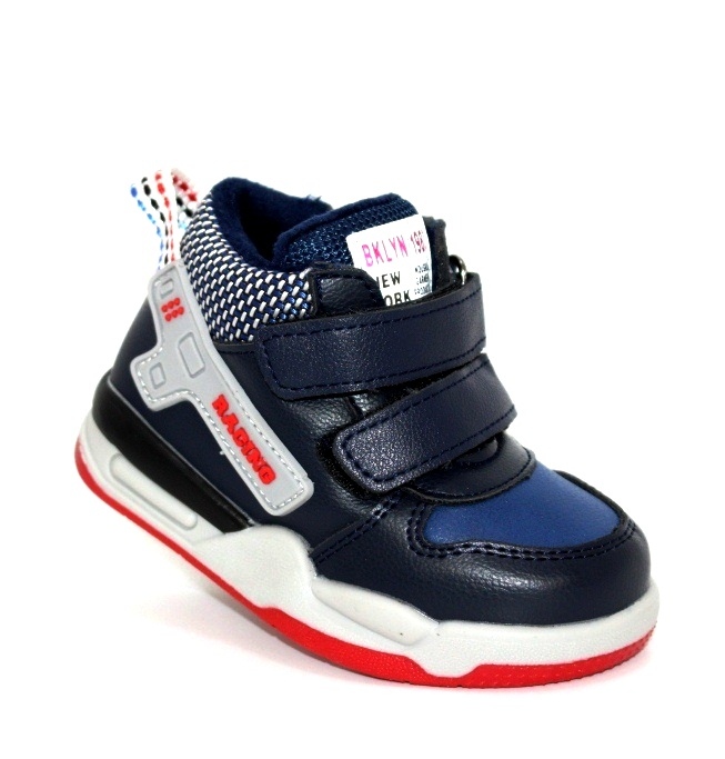 Купить 13-19 ТОМ.М. Обувь для мальчиков - Туфелек