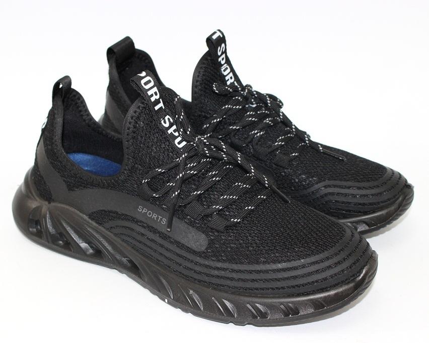 Мужская спортивная обувь Украина, купить кроссовки, кеды, слипоны в интернет магазине 4