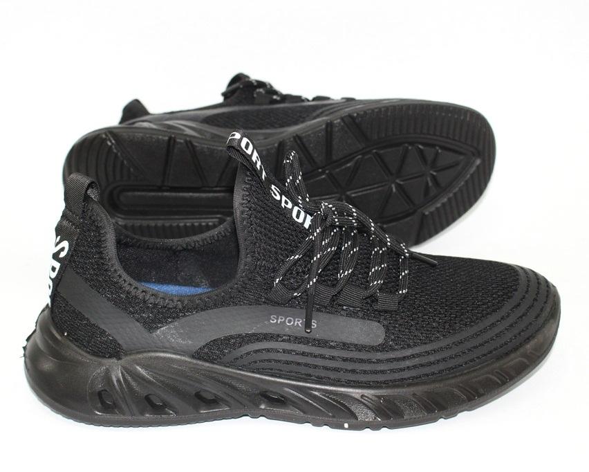 Мужская спортивная обувь Украина, купить кроссовки, кеды, слипоны в интернет магазине 10