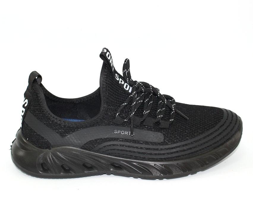 Мужская спортивная обувь Украина, купить кроссовки, кеды, слипоны в интернет магазине 5