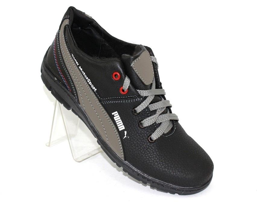 Подростковые туфли для мальчика недорого купить Киев, Полтава, Одесса 1