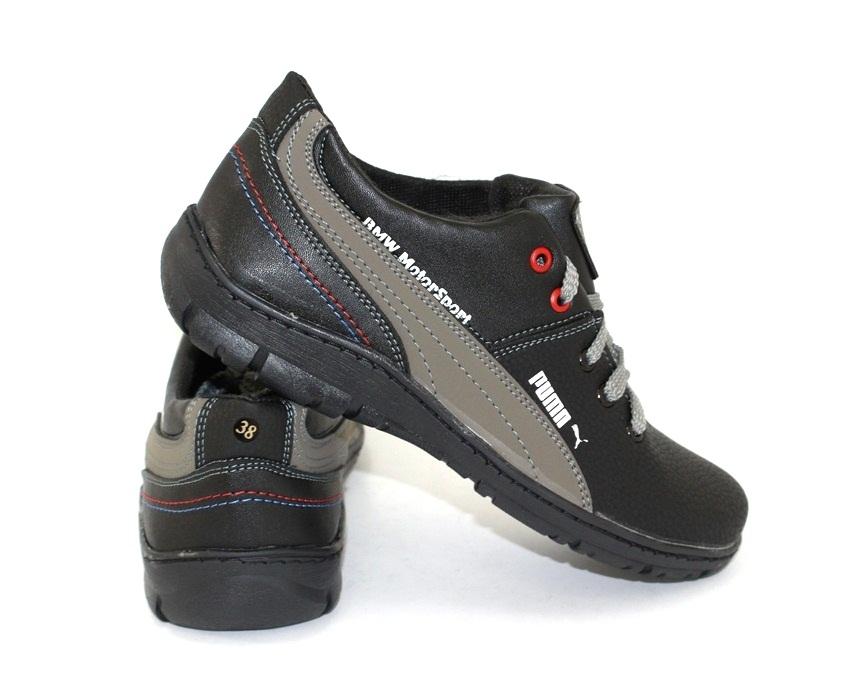 Подростковые туфли для мальчика недорого купить Киев, Полтава, Одесса 9