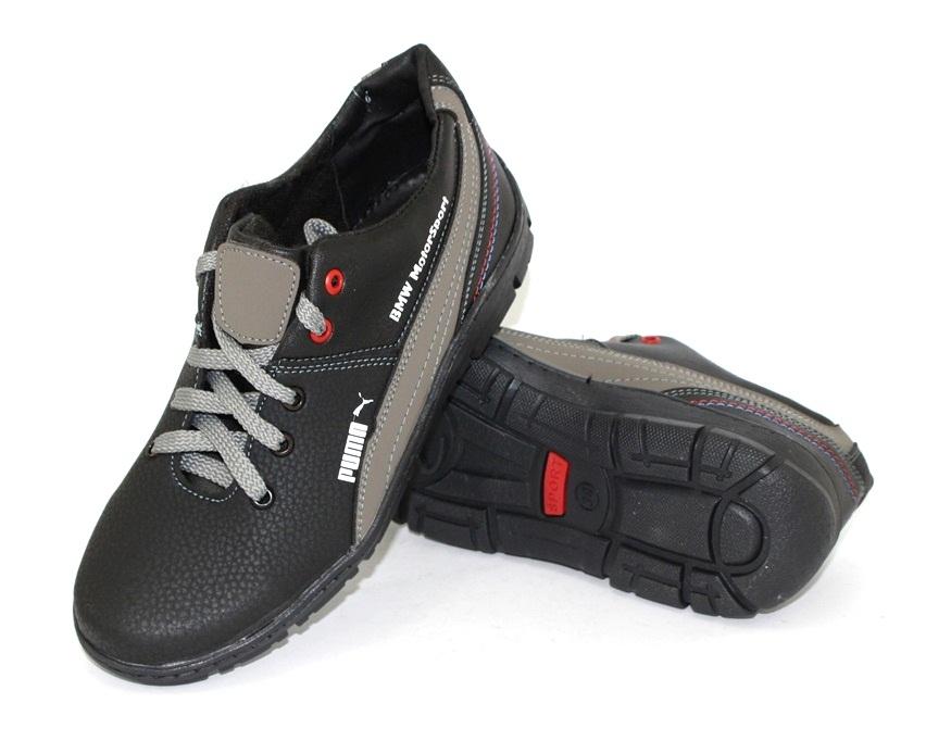 Подростковые туфли для мальчика недорого купить Киев, Полтава, Одесса 5